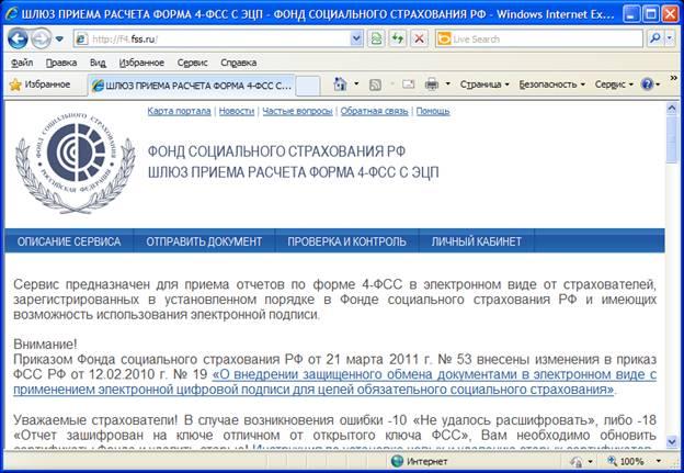 Бланк Описи Документов Украина